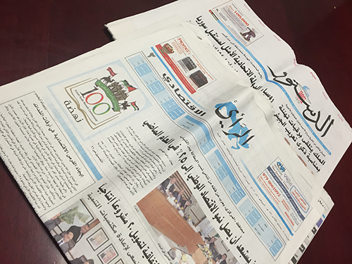 Copies of Jordanian newspapers. During a CPJ mission there in February, the country's journalists said conditions for the press are deteriorating. (CPJ/Jason Stern)
