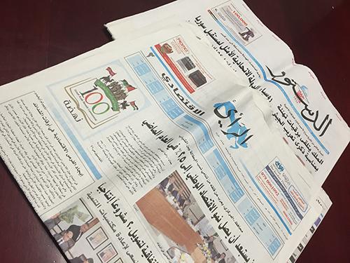 أعداد من صُحف أردنية. أثناء بعثة لجنة حماية الصحفيين إلى الأردن في فبراير/شباط، أفاد صحفيون محليون بأن أوضاع الصحافة تتراجع في البلد. (لجنة حماية الصحفيين/جيسون ستيرن)