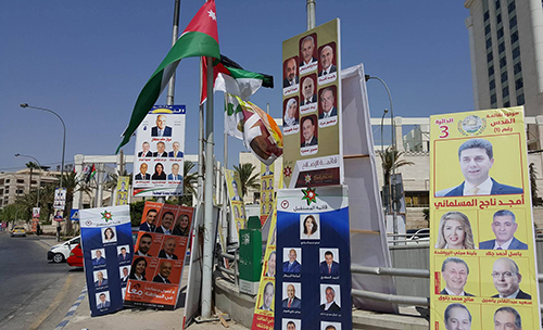 Election posters on a street in Amman. CPJ visited Jordan to review the press freedom situation ahead of the September 20 vote. (CPJ/Sherif Mansour)