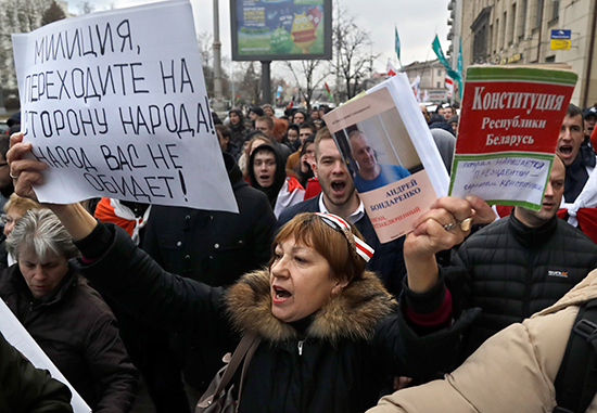 A rally in Minsk on March 15. Dozens of journalists are being obstructed or detained to prevent them covering protests in Belarus. (AP/Sergei Grits)