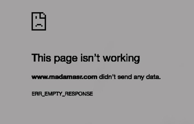 A screen shot shows an error message internet users receive when trying to access the news website Mada Masr. (Mada Masr)