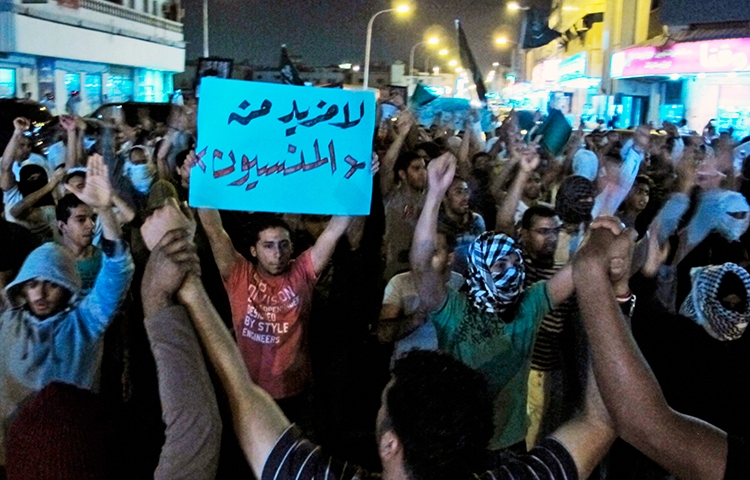 Shia Muslim Saudis protest in the eastern Saudi city of Qatif, March 10, 2011. (AP)