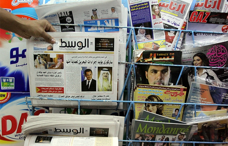 Copies of Al-Wasat pictured at a Bahrain news kiosk in 2011. Officials issued a publishing ban on the independent outlet. (AP/Hasan Jamali)