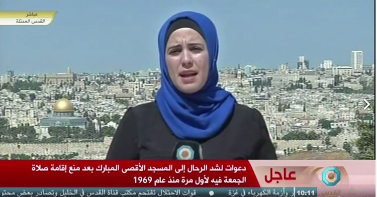 A screen shot of an Al-Quds TV broadcast July 14, 2017, shows the station reporting the raid of its Hebron office in the news ticker at the bottom of the screen.