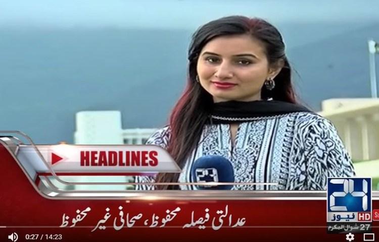 A screen shot of Saba Bajeer on Pakistan's Channel 24