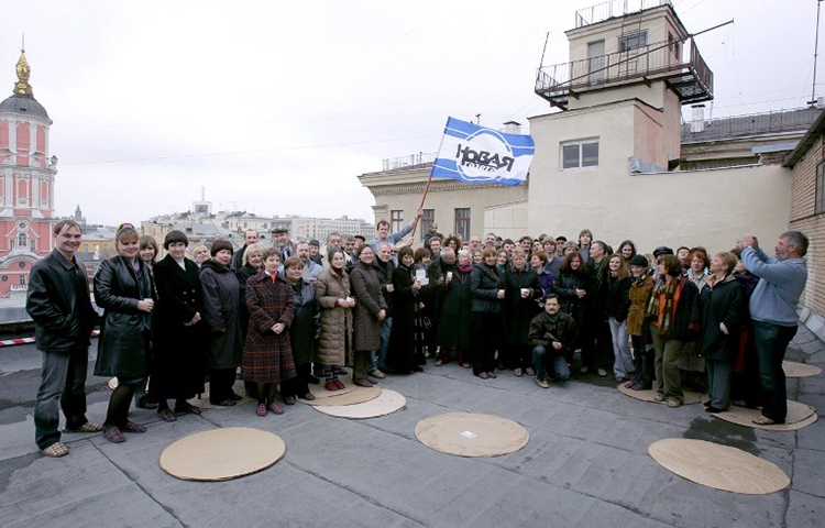 The staff of embattled independent Russian newspaper Novaya Gazeta pose for a photograph in Moscow in 2006. (AFP/Sergey Kuznetsov)