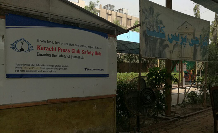 The Karachi branch of the Pakistan Press Clubs Safety Hubs. The network, which has offices in several cities, helps at-risk journalists. (Ghulam Mustafa/Karachi Press Club)