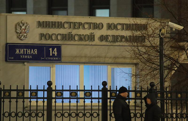 People stand outside Russia's Justice Ministry on December 4, 2017. Moscow has designated nine U.S. government-funded outlets to register as foreign agents. (Reuters/Maxim Shemetov)
