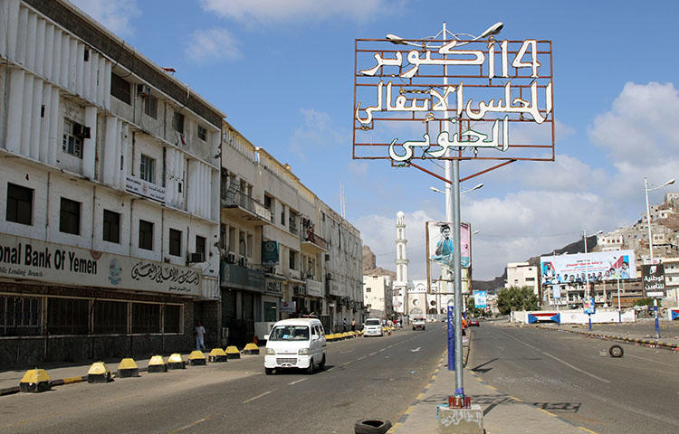 A street in the port city of Aden, Yemen in January 2018. Armed attackers on March 23 broke into the al-Shomou Foundation's Aden offices, where the daily Akhbar al-youm and the weekly al-Shomou are printed, and abducted at least seven people, according to reports. (Reuters/Fawaz Salman)