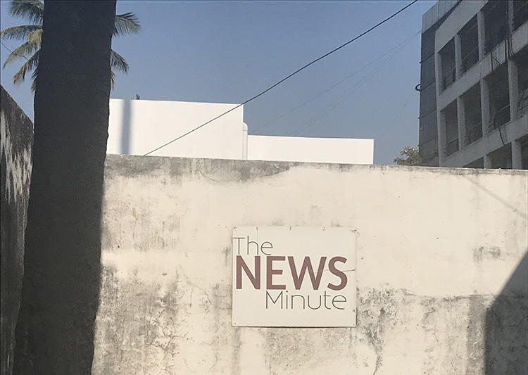 The offices of The News Minute in Bangalore. The website's editor-in-chief says defamation cases are making many media houses more careful in their reporting. (CPJ/Aliya Iftikhar)