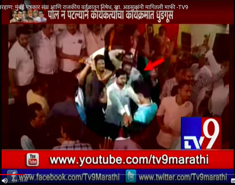 A screenshot from TV9 Marathi's YouTube channel shows members of a crowd attacking the broadcaster's staff.