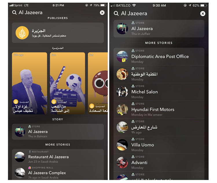 Two screenshots show the results a user receives when searching for the Al-Jazeera Discover channel in the U.S. (left) and Bahrain (right), which blocked the channel in September 2017.