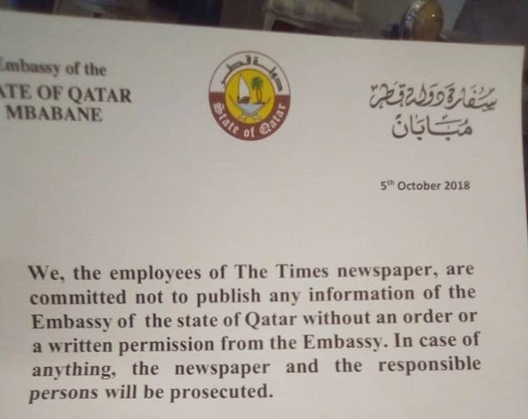 A copy of a letter that The Times of Swaziland said was presented to its journalists while they were in the Qatar Embassy. (Times of Swaziland)