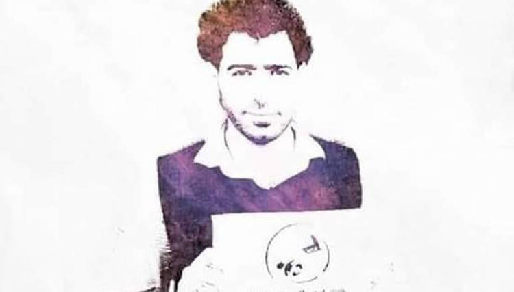 A Syrian militant group is threatening to execute journalist and media activist Amjed al-Maleh. (Zaman al-Wasl)
