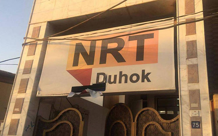 The NRT Duhok office, which was recently raided by local authorities. (Image via NRT)