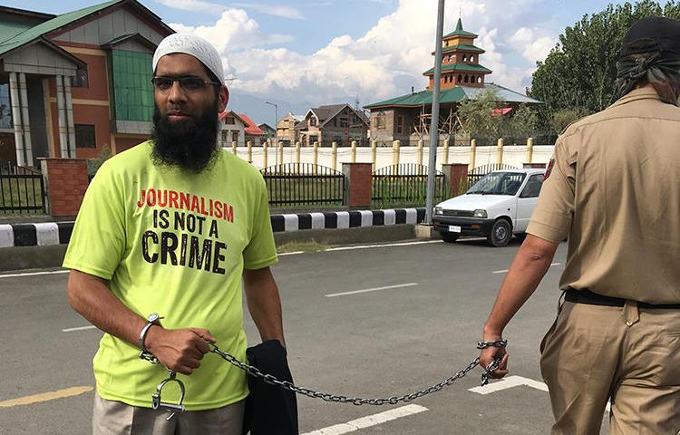 Journalist Aasif Sultan is seen outside Saddar Court in Srinagar, Jammu and Kashmir, on September 8, 2018. (Photo by Muzamil Mattoo)