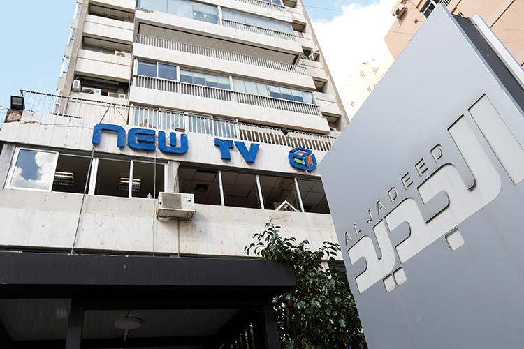 Al-Jadeed TV's headquarters is seen in Beirut, Lebanon, on February 15, 2017. On February 2, 2019, unknown assailants attacked the office with a hand grenade thrown from a car. (Mohamed Azakir/Reuters)