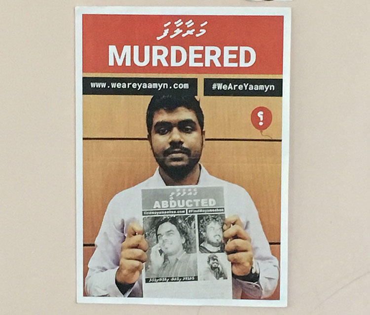 Yameen Rasheed, pictured with a poster of abducted journalist Ahmed Rilwan. Rasheed, who was a vocal advocate in Rilwan's case, was murdered in April 2017. (CPJ)