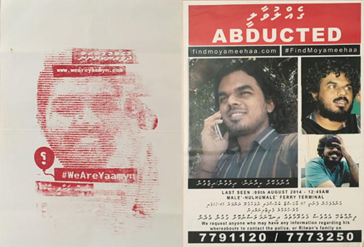 A composite of posters for the bloggers Yameen Rasheed, left, and Ahmed Rilwan. A new presidential commission is investigating their cases. (CPJ)