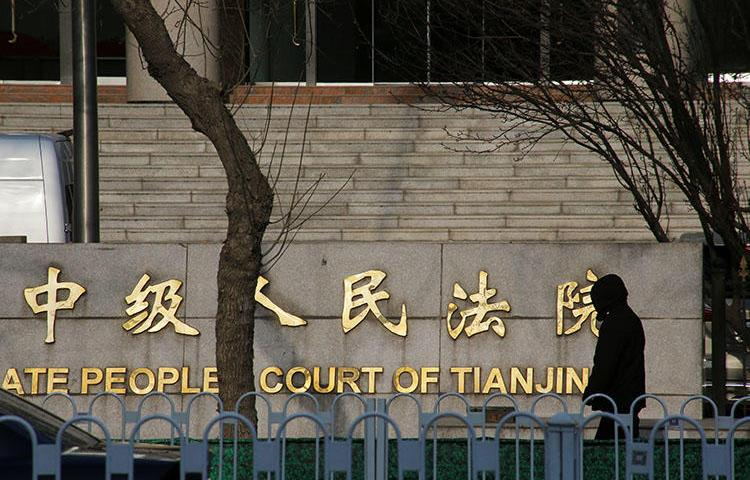 The Intermediate People's Court in Tianjin, in December 2018. By law, court verdicts should be posted online, but in reality few rulings are made public. (Reuters/Thomas Peter)