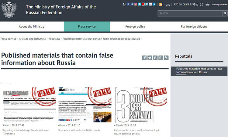 This screenshot of the Russian Ministry of Foreign Affairs' website shows how the government labels critical reports as 'fake news.'