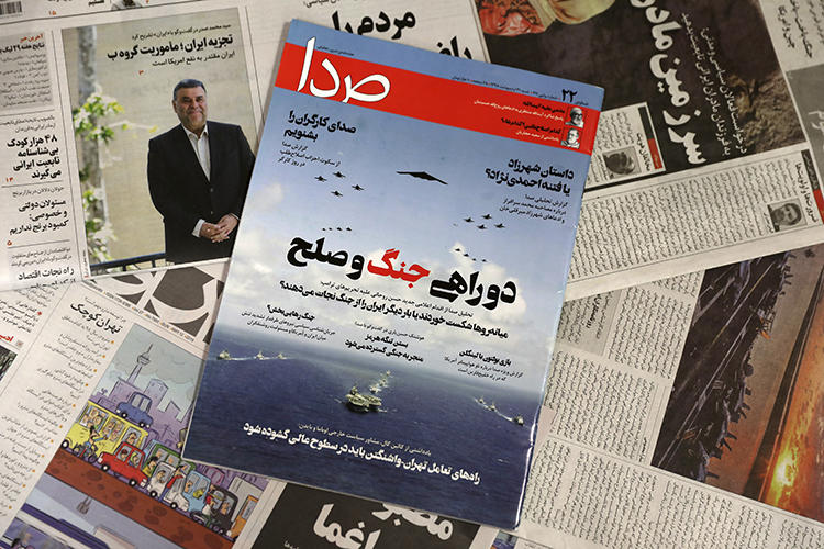 The May 11 issue of reformist magazine Seda is seen in Tehran, Iran, on May 12, 2019. The magazine has been suspended by the country's Culture and Media court. (AP/Vahid Salemi)