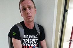 (Ivan Kolpakov)