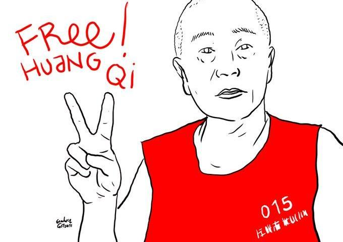 An illustration of Chinese journalist Huang Qi by Gianluca Costantini