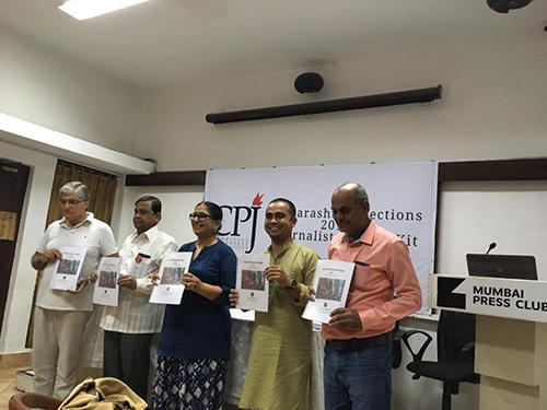 CPJ India correspondent Kunal Majumder (second from right) unveils the Marathi-language safety kit for journalists covering elections at the Mumbai Press Club on August 23. (CPJ)