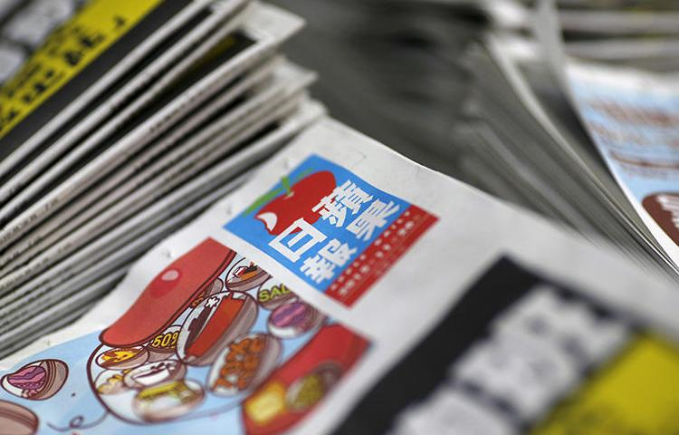 A copy of the Apple Daily newspaper is seen in Hong Kong on November 26, 2015. An unidentified Apple Daily reporter was recently attacked by a group of men in Hong Kong. (Reuters/Tyrone Siu)