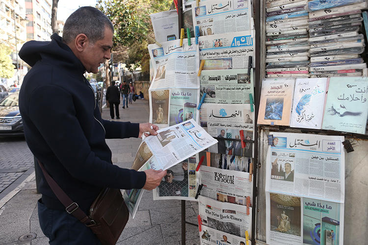A newspaper stand is seen in Beirut, Lebanon, on January 31, 2019. Judge Ziad Abu Haidar recently filed a criminal defamation suit against Lebanese newspaper Nida al-Watan. (Reuters/Mohamed Azakir)