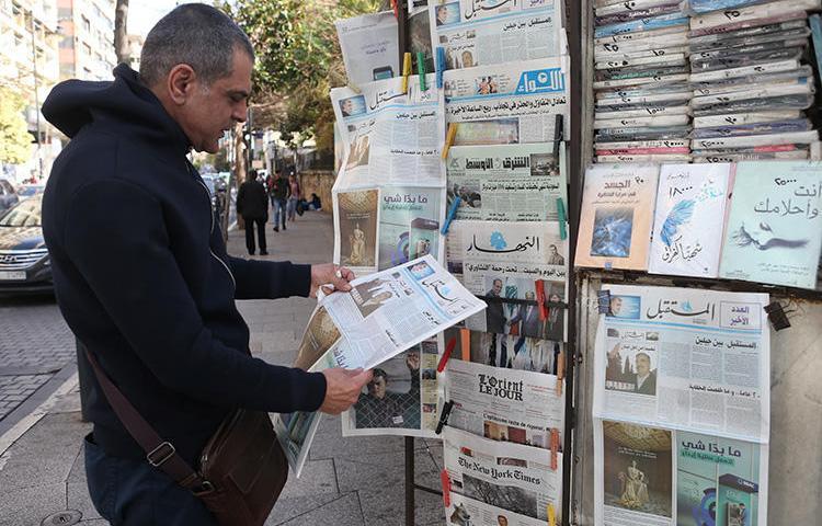 A newspaper stand is seen in Beirut, Lebanon, on January 31, 2019. Judge Ziad Abu Haidar recently filed a criminal defamation suit against Lebanese newspaper Nida al-Watan. (Reuters/Mohamed Azakir)