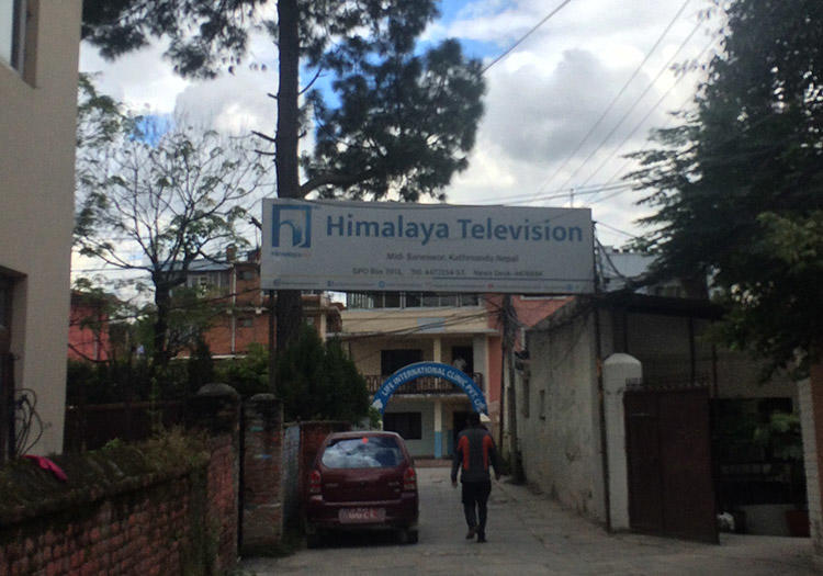 The Himalaya Television offices in Kathmandu, in October 2019. A journalist at the station says he receives calls a couple of times a month over the outlet's coverage. (CPJ/Aliya Iftikhar)