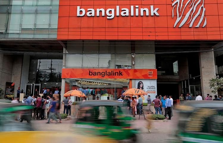 The head office of Bangladeshi telecommunications company Bangalink is seen in Dhaka on October 26, 2016. The Sweden-based news website Netra News was recently blocked throughout Bangladesh. (AP/A.M. Ahad)