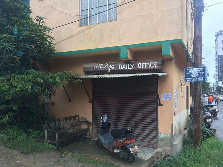 Outside the Aja Daily newspaper office in Imphal. (CPJ/Aliya Iftikhar)