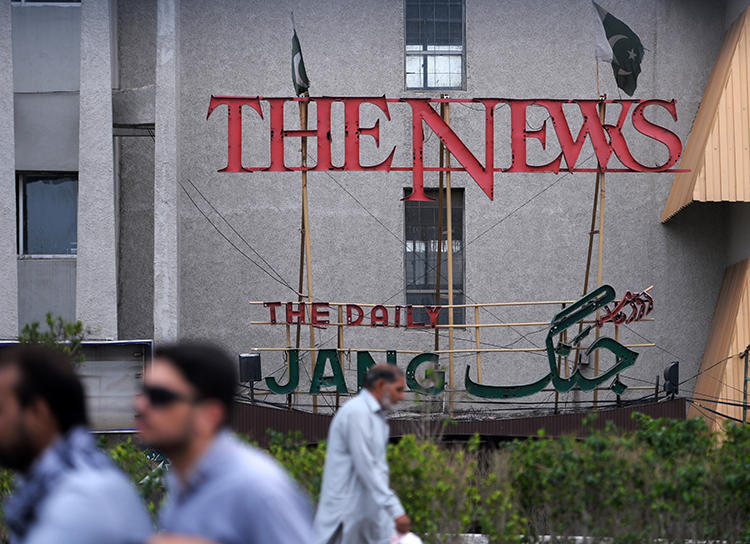 """A facade with the names of the daily newspapers """"The News International"""" and """"Jang Daily"""" is seen Rawalpindi, Pakistan, on June 28, 2018. Jang Media Group CEO Mir Shakil-ur-Rehman was arrested today over a 34-year-old land dispute. (AFP/Aamir Qureshi)"""
