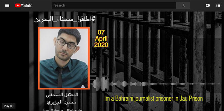 A screen shot of an audio message by imprisoned Bahraini journalist Mahmoud al-Jaziri posted April 7, 2020, on a YouTube channel run by Bahraini dissidents, in which he described conditions in Jaw Prison amid the COVID-19 pandemic.
