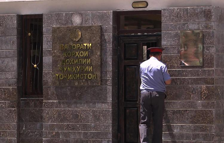 The Tajik Ministery of the Interior is seen in Dushanbe on July 30, 2018. Tajikistan recently banned the independent Akhbor news website. (AFP/AFPTV/Shodmon Kholov)